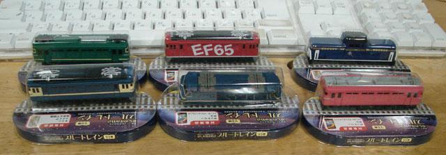 DSC04026.jpg